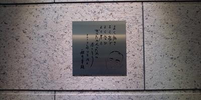 F1000001船井大阪.jpg